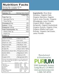 purium power shake power shake original gluten free 15 serving