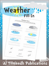 weather fill in worksheet arabic playground