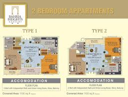 floor plan of bahria heights karachi two bedroom apartments