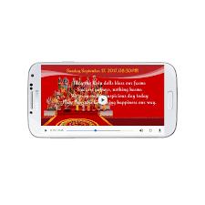 Ganesh Chaturthi Invitation Card Desievite Com How To Create Navratri Invitation Video For Whatsapp