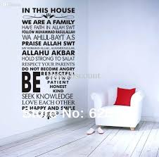 Islamic Wall Art U0026 Canvas by Wall Ideas Islamic Wall Art Islamic Wall Art Frames India