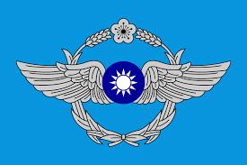 Chinese Flag Wiki Luftstreitkräfte Der Republik China U2013 Wikipedia