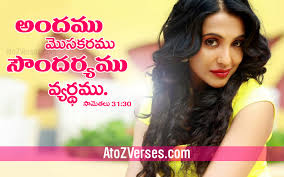 proverbs 31 31 స మ తల 31 30 telugu bible words about