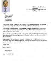 appreciation letter to chef certificates of honour chichester vedic cultural society