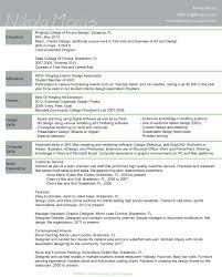 interior design internship resume