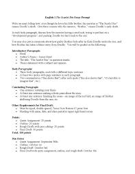 scarlet letter essay trueky com essay free and printable