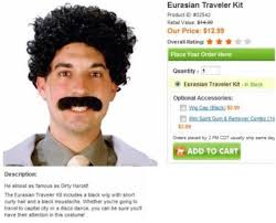Disco Dancer Halloween Costume Funny Knockoff Halloween Costumes 21 Photos Thechive