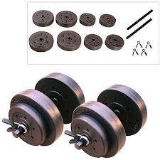 Weight Benches At Walmart Gold U0027s Gym Vinyl Dumbbell Set 40 Lbs Walmart Com