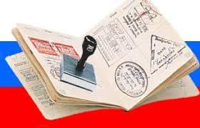 demande de carte de sejour apres mariage visa sejour conjoint de francais procedure et documents