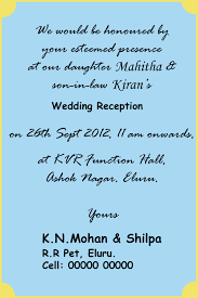 wedding invitations quotes indian marriage wedding invitation quotes for marriage in archives