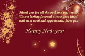 cards happy new year happy new year 2018 greetings top best and cards of happy