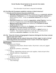 fourth grade study guides on socil studies social studies study