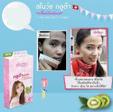 Gluta Skin Care snowz gluta by seoul secret skin care whitening thailand best