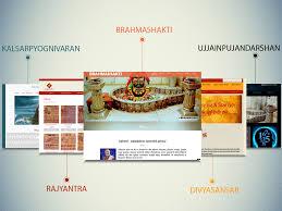 website designing for panditji jyotish kalsarp dosh and mangal