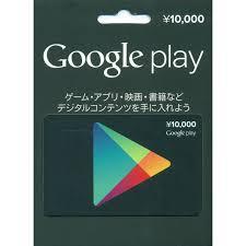 play gift card sale play gift card 5000 yen digital