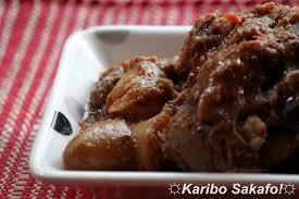 cuisine malienne mafé tigadegue à l agneau mafé à l agneau karibo sakafo