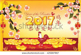 new year postcard greetings 2016 new year greeting card stock vector 358365020