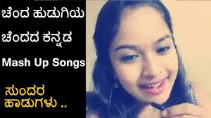 cute singing all time kannada mash up songs youtube