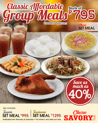 promo cuisine promos archives savory