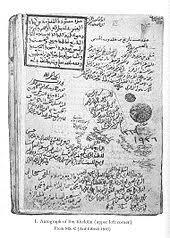 historiography wikipedia