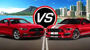 shelby v6 mustang 2016 ford mustang v6 vs mustang shelby gt350 spec comparison