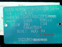 suzuki paint codes car touch up paint car paint