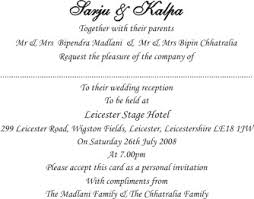 Ceremony Card Wording Our Wording Templates Madhurash
