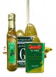 Minyak Zaitun Afra minyak zaitun al amir 盪 toko herbal yogyakarta