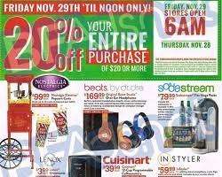 tree shops black friday 2017 deals sale ad