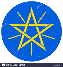 stuttgart coat of arms coat of arms of the federal democratic republic of ethiopia stock