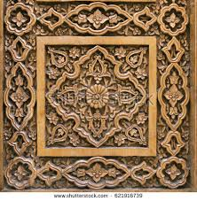 traditional wood carving uzbekistan stock photo 621916739