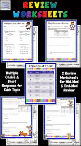 best 20 engage ny math ideas on pinterest eureka math sample