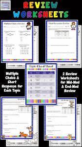 best 20 engage ny math ideas on pinterest eureka math sample