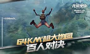 pubg mobile tencent is making their own pubg style mobile game n3rdabl3
