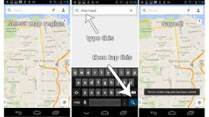 android offline maps how to cache offline maps in the new maps for android