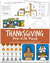 free thanksgiving prek k pack