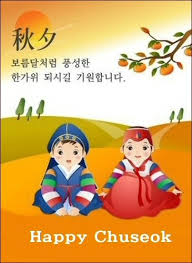 27 best happy chuseok mid autumn festival images on