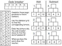 maths extension homework sheet year 7 by debbiewand teaching