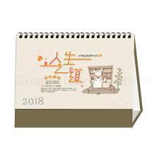 desktop calendar desktop calendar suppliers and manufacturers at