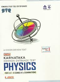 dinesh physics for karnataka common entrance test for c e t