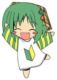 Waha Meme - dancing yamato suzuran yamato suzuran waha know your meme