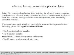 Leasing Agent Sample Resume Free by Leasing Consultant Resume Sample Entry Level Leasing Consultant