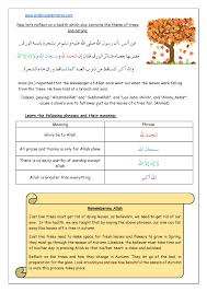 Trees And Their Meanings Kids Halaqa Arabic Adventures