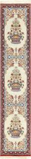 view this ivory modern persian silk isfahan runner rug 49403 that