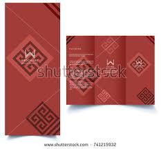 elegant trifold brochure design template download free vector