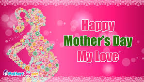 my s day mothers day my mothersday pics