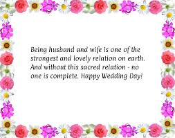 Wedding Wishes Husband To Wife Being Husband And Wife Is One Of The Strongest And Lovely Relation