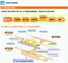 Narita Airport Floor Plan Airport Information China Eastern Airlines