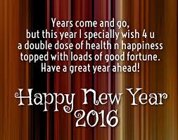 for more new year 2016 wishes and greetings visit our site http