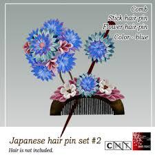 japanese hair pin second marketplace ss japanese hair pin 2 blue